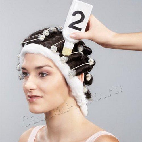 Химическая завивка волос_Никитина__