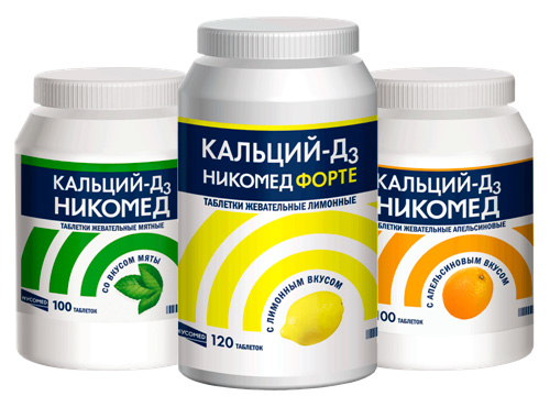 vitamin-d_1