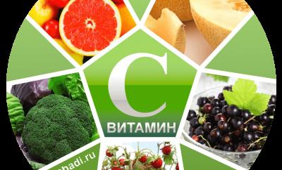vitamin-s (1)